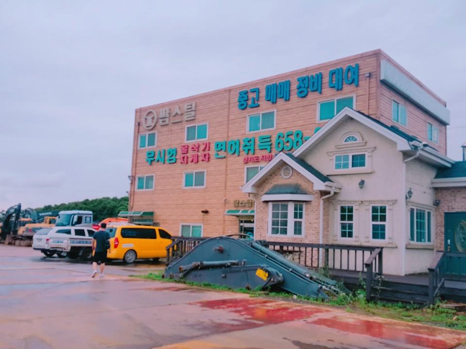 영월_굴삭기 교육3.jpg